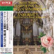 C.サン=サーンス : 交響曲 第3番 ハ短調 op.78「オルガン付き」(2)/エルネスト・アンセルメ(1962)