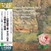 C.サン=サーンス : 交響曲 第3番 ハ短調 op.78「オルガン付き」(3)/ジャン・マルティノン(1970)