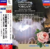 C.サン=サーンス : 交響曲 第3番 ハ短調 op.78「オルガン付き」(5)/シャルル・デュトワ(1982)