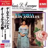「オーヴェルニュの歌」より「バイレロ」 私にとってこの演奏でなければならない理由(7)