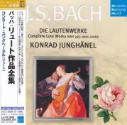 J.S.バッハ : リュート作品集 BWV.995-1000/BWV1006a(3)/コンラート・ユングヘーネル(1988&89)