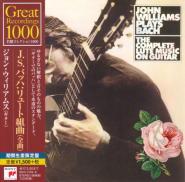 J.S.バッハ : リュート作品集 BWV.995-1000/BWV1006a(5)/ジョン・ウィリアムス(1974&75)