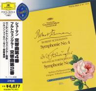 自作自演に演奏家の素顔を見る(5)/W.フルトヴェングラー : 交響曲 第2番 ホ短調(1950/51)