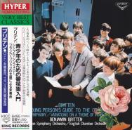 自作自演に演奏家の素顔を見る(8)/B.ブリテン : 青少年のための管弦楽入門/フランク・ブリッジの主題による変奏曲(1963-68)