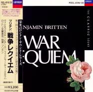 自作自演に演奏家の素顔を見る(10)/B.ブリテン : 戦争レクイエム op.66(1963)