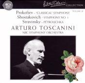 S.S.プロコフィエフ : 交響曲 第1番「古典」op.25/デュトワ/アンセルメ/トスカニーニ