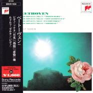 L.v.ベートーヴェン : ピアノ・ソナタ 第14番 嬰ハ短調 op.27-2「月光」(2)/R.ゼルキン(1962)
