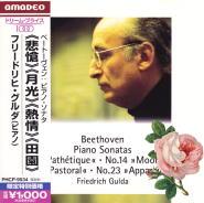 L.v.ベートーヴェン : ピアノ・ソナタ 第14番 嬰ハ短調 op.27-2「月光」(5)/フリードリッヒ・グルダ(1967)