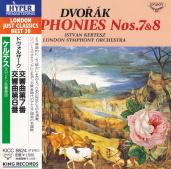 A.ドヴォルザーク : 交響曲 第8番 ト長調 op.88(「イギリス」)(1)/イシュトヴァン・ケルテス(1963)
