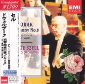 A.ドヴォルザーク : 交響曲 第8番 ト長調 op.88(「イギリス」)(3)/ジョージ・セル(1970)