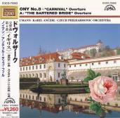 A.ドヴォルザーク : 交響曲 第8番 ト長調 op.88(「イギリス」)(4)/ヴァーツラフ・ノイマン(1971)