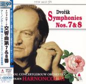 A.ドヴォルザーク : 交響曲 第8番 ト長調 op.88(「イギリス」)(6)/ニコラウス・アーノンクール(1998(L))