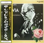 12の練習曲/M.M.ポンセ作品(4)