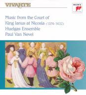 ニコシアの宮廷音楽 (14-15世紀)