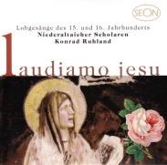 15-16世紀の讃美の歌