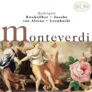 「アリアンナの嘆き」/C.G.A.モンテヴェルディ(2)/謎だった単声部版と多声部版の出典