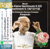 セレナード 第13番 ト長調 K.525「アイネ・クライネ・ナハトムジーク」(6)/W.A.モーツァルト/コープマン(1988)
