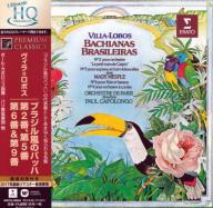 ブラジル風バッハ 第5番[ソプラノとチェロのための](1)/H.ヴィラ=ロボス/メスプレ(1973)