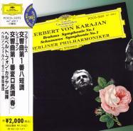 交響曲 第1番 変ロ長調「春」op.38(3)/R.シューマン/カラヤン(1971)