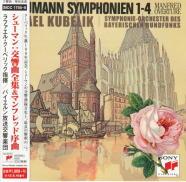 交響曲 第1番 変ロ長調「春」op.38(4)/R.シューマン/クーベリック(1979)