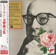 交響曲 第1番 変ロ長調「春」op.38(6)/R.シューマン/セル(1958)