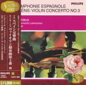 序奏とロンド・カプリチオーソ op.28(3)/C.サン=サーンス/グリュミオー(1963)