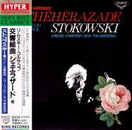 交響組曲「シェエラザード」op.35(1)/N.A.リムスキー=コルサコフ/ストコフスキー(1964)