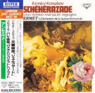 交響組曲「シェエラザード」op.35(2)/N.A.リムスキー=コルサコフ/アンセルメ(1960)