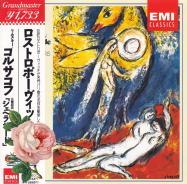交響組曲「シェエラザード」op.35(4)/N.A.リムスキー=コルサコフ/ロストロポーヴィチ(1974)
