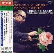 ピアノ協奏曲 第5番 変ホ長調 op.73「皇帝」(5)/L.v.ベートーヴェン/グルダ/シュタイン(1970)