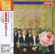 協奏曲集 op.12/A.ヴィヴァルディ/イタリア合奏団(1994)