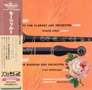ファゴット協奏曲 K.191(2)/W.A.モーツァルト/ロジンスキ(1954)