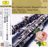 ファゴット協奏曲 K.191(3)/W.A.モーツァルト/ベーム(1973)