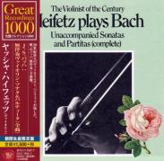 無伴奏ヴァイオリン・ソナタ&パルティータ BWV.1001-1006(1)/J.S.バッハ/ハイフェッツ(1935,37/1952)