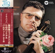 無伴奏ヴァイオリン・ソナタ&パルティータ BWV.1001-1006(4)/J.S.バッハ/スーク(1970)