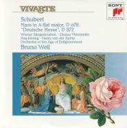 F.シューベルト/ミサ曲(5)/ドイツ・ミサ曲 D.872