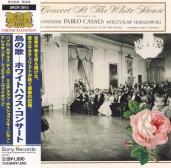 アダージョとアレグロ 変イ長調 op.70/ロマンス op.94-1/R.シューマン