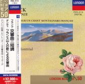 フランス山人の歌による交響曲 op.25 (セヴァンヌ交響曲)/V.ダンディ