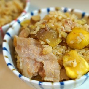 ホットクック レシピ#137:「豚バラ入り栗ご飯」~秋を感じる炊き込みご飯を作りました!