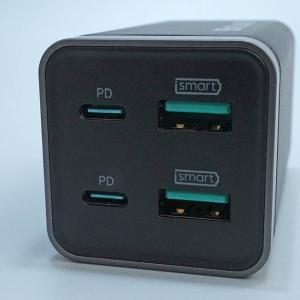 4ポートでコンパクトかつ性能バッチリのUSB充電器:【RAVPower RP-PC136】レビュ-