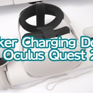 Anker Charging Dock for Oculus Quest 2:【乗せるだけ充電】を実現してくれたAnkerに感謝!