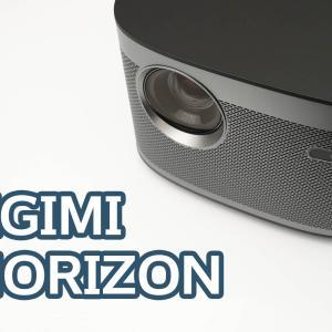 XGIMI HORIZONプロジェクターレビュー:最新の自動補正機能でどこでもベストな映像を実現