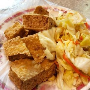 12. いつだって臭豆腐はこんなにも美味しそう/台湾でしたい100のこと