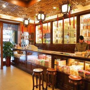 15. 迪化街へ漢方コスメを買いに/台湾でしたい100のこと