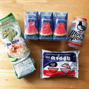 食材で旅をする/カルディで台湾の維力炸醤麺を買ったよ!