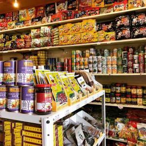 ちょっとだけ台湾のスーパーを思い出しながら台湾食材を札幌で買う