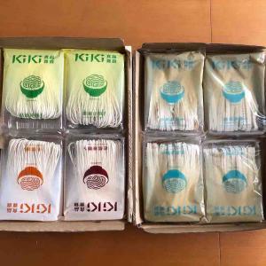 台湾乾拌麺「KiKi麺」を日本でお取り寄せ。新商品の沙茶拌麺を食べる