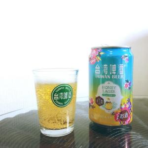 ローソンに台湾ビールが売っている!