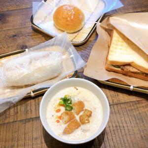 TRIPPING / 大阪で台湾を旅したみたいな美味しさを味わえるお店3選