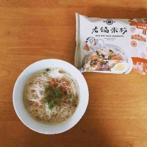 台湾から届いたインスタントビーフン「老鍋米粉」でランチ